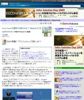 WidgetFX-Japan